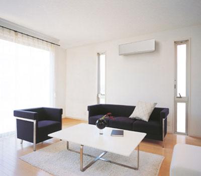 Aircondition i bostaden